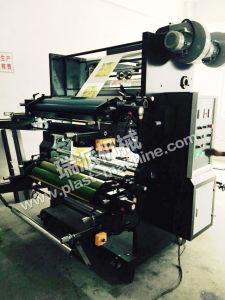 Ruipai 2-Color Flexographic Printing Film Machine pictures & photos