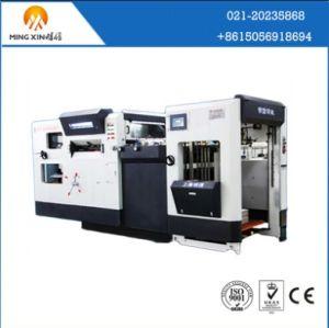High Quality Carton Box Die Cutting Machine