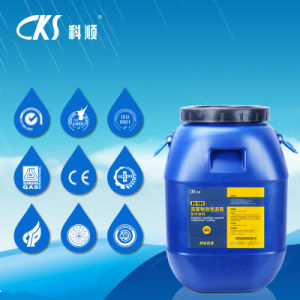 Ks-580 High Polymer Modified Bitumen Waterproof Coating pictures & photos
