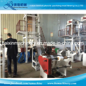 Garbage Bag Extrusion Machine with Folder After Folding Get Mini Size Bags pictures & photos