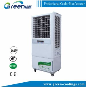 Home Used Portable Air Cooler GL05-ZY13A pictures & photos