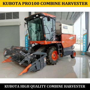 Kubota Mini Comibine Harvester PRO100, China Kubota Rice Harvester PRO100 pictures & photos