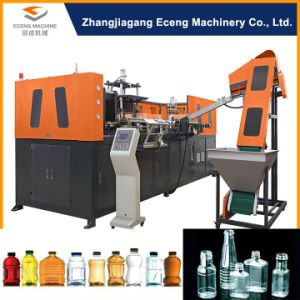Mineral Water Bottle Blowing Machine Manufacturer (YCQ-1L-6) pictures & photos