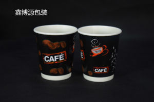 8 Oz Double Walled of Hot Coffee Paper Cup pictures & photos