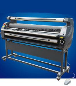 Hot Sale Low Temperature Cold Laminating Machine pictures & photos