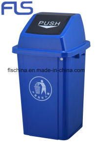New Model Indoor 60L Plastic Rubbish Bin with Swing Top pictures & photos