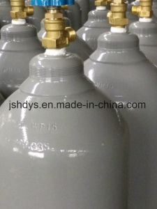 2017 Good Quality Nitrogen Gas Cylinder pictures & photos