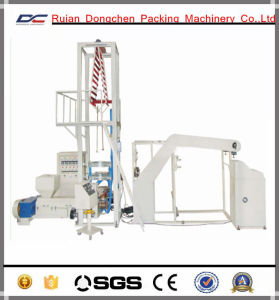 Self Lock Zipper Film Extruding Machine for Packing Bags (DC-BC500)