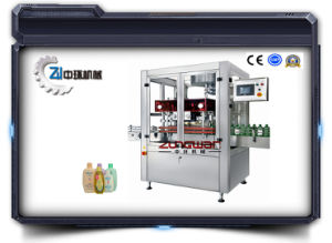 Fxz-B Fully Automatic Inline Cap Tightening Machine pictures & photos