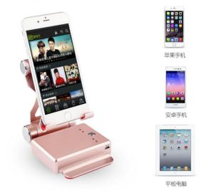 Hot Fashion Sale 3 in 1 Mini Portable Bluetooth Battery Power Bank Speaker Mobile Holder pictures & photos