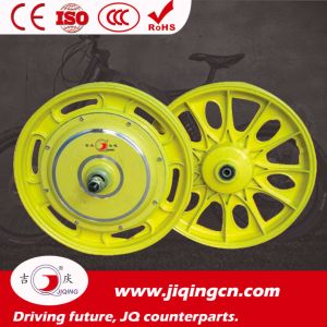 16 Inch Electric Bicycle Parts Brushless Motor with Ce pictures & photos