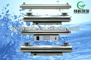 Swimming Pool Water UV Sterilizer Made in China pictures & photos