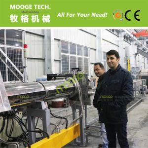 PE PP ABS PS Plastic Compounding Pelletizing Machine pictures & photos