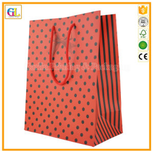2017 Custom Printed Paper Packaging Bags pictures & photos
