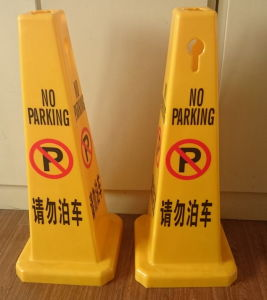 Wet Floor A Shape Whoelsale Road Safety Traffic Warning Sign Board for Hotel pictures & photos