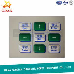 Circuit Breaker Dynamic Characteristics Analyzer (ZXKC-IV) pictures & photos
