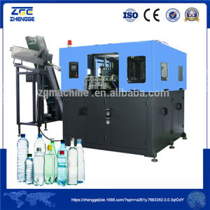 Plastic Bottle Making Moulding Machine to Make Bottle Plastic pictures & photos