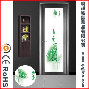 Window Decorative Film, Glass Decoration Film pictures & photos
