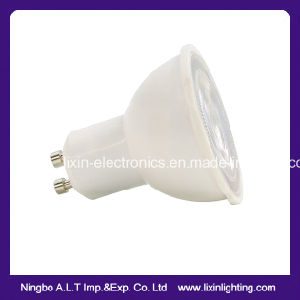4W/5W/7W/ MR16 Spot LED Light with Ce/LVD/EMC/RoHS pictures & photos