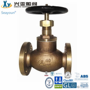 25 Year Wholesale Manufacturer Bronze Angle Valve pictures & photos