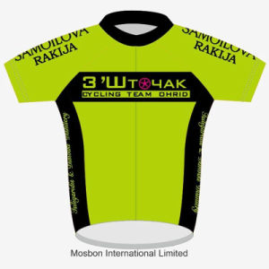 Fashion Men′s Cycling Clothing Bike Bicycle Short Sleeve Cycling Jersey pictures & photos