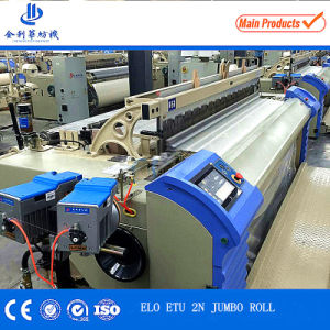 High Speed Best Gauze Making Air Jet Machines with Jumbo Roll pictures & photos