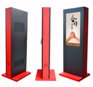 Interactive Customised Design Digital Information Outdoor Food Kiosk pictures & photos