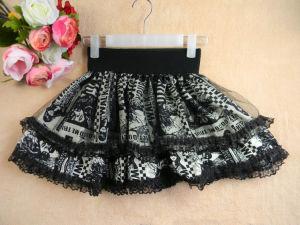 Fashion Chiffon Skirt