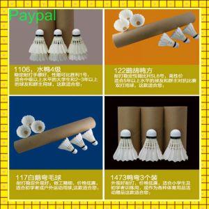 Paypal Accept Top Grade Goose Feather Shuttlecock Badminton (GC-BT004) pictures & photos
