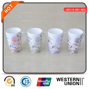 New Bone China Coffee Mug (JSD115-091-004)