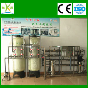 Factory 2000lph High Efficient Reverse Osmosis Water Treatment System pictures & photos