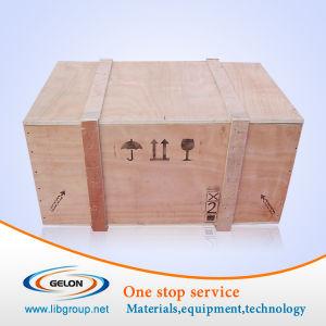 Li-ion Battery Copper Foil/Cu Foil (8-20um) pictures & photos