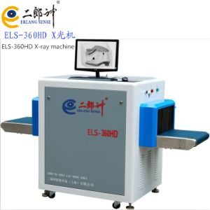 X Ray Needle Detector for Handbags Inspection (ELS-360HD) pictures & photos