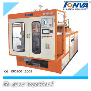 1L-5L Single Station Automatic Blow Molding Machine pictures & photos