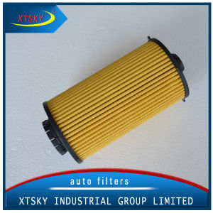 High Efficiency Diesel Oil Filter 5801415504 for Truck pictures & photos