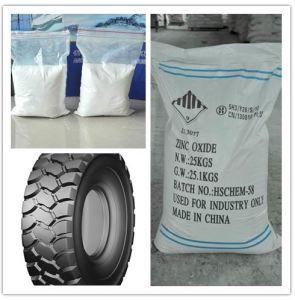 Tire Grade Zinc Oxide 99.5% 99.7%
