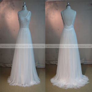 a-Line Low Back Ivory Tulle Wedding Dress