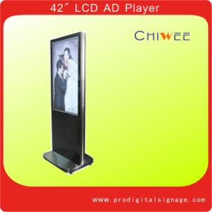 "42"" Touch Screen LCD All in One PC, Touch Screen Kiosk"