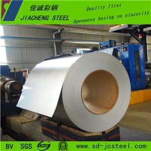China Good Quality Ios PPGI in Coils