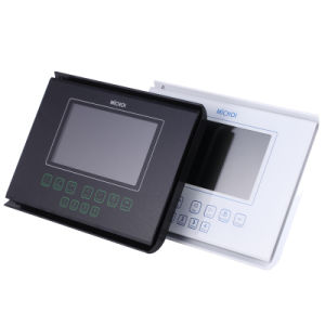 7 Inch Color Video Door Phone with Advanced Functions