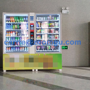 Large Capacity Drink Automatic Vending Machine with Media pictures & photos