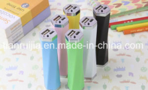 Mini Power Bank 2600mAh Powerbank with LED pictures & photos