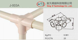 Inner 28mm Beige Plastic Connecter for Pipe Joint System pictures & photos