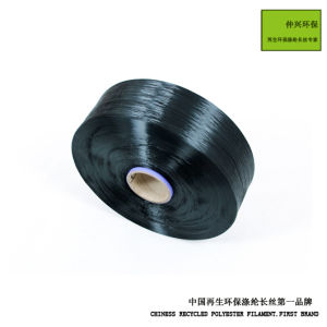 Recycled Environmental Bottle Flakes Spinning POY. pictures & photos