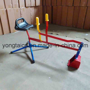 Economic Metal Kids Sand Digger for Sale pictures & photos