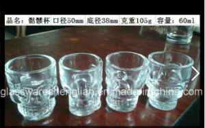 Promotional Skull Shot Glass (B-SG001) pictures & photos