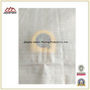 Agriculture Fertilizer PP Woven Bag pictures & photos