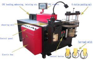 CNC Turret Busbar Machine (CNC Multi-station busbar machine)