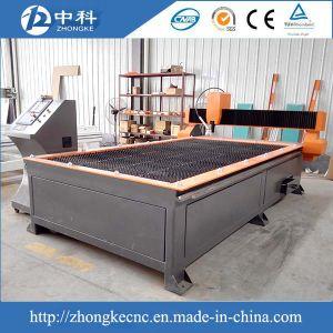 Tremendous Quality Wood CNC Router pictures & photos