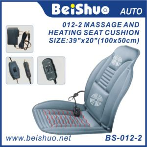 2 Motor Massage Heated Magnetic Cushion pictures & photos